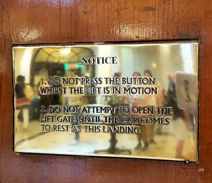 キャンディのクイーンズホテル(Queens Hotel)にある、レトロなエレベーターのプレート