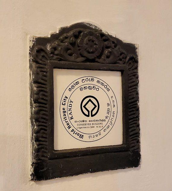 キャンディのクイーンズホテルの玄関に飾られていた、世界遺産のマーク