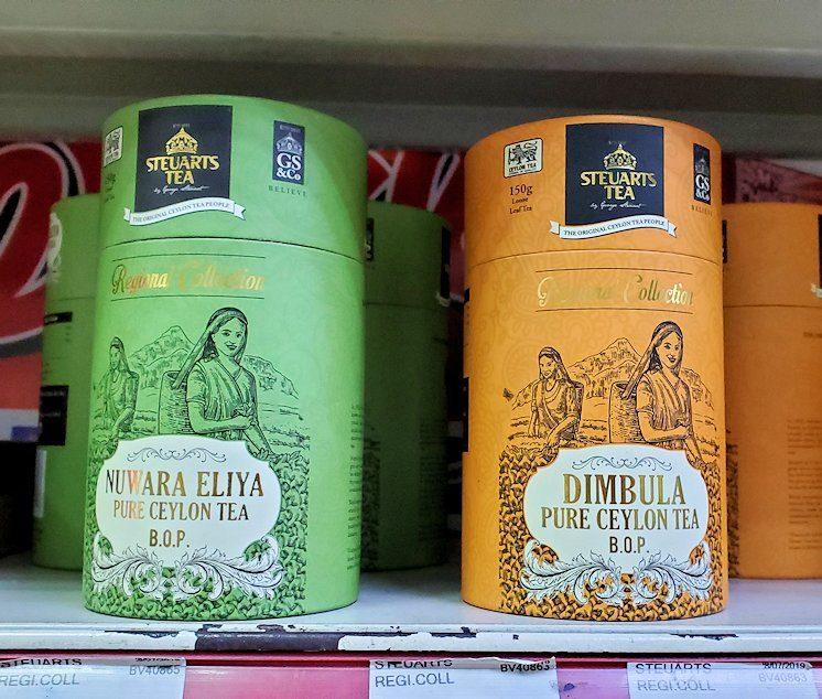 スーパー【Cargills Food City】に置かれていた、セイロン紅茶