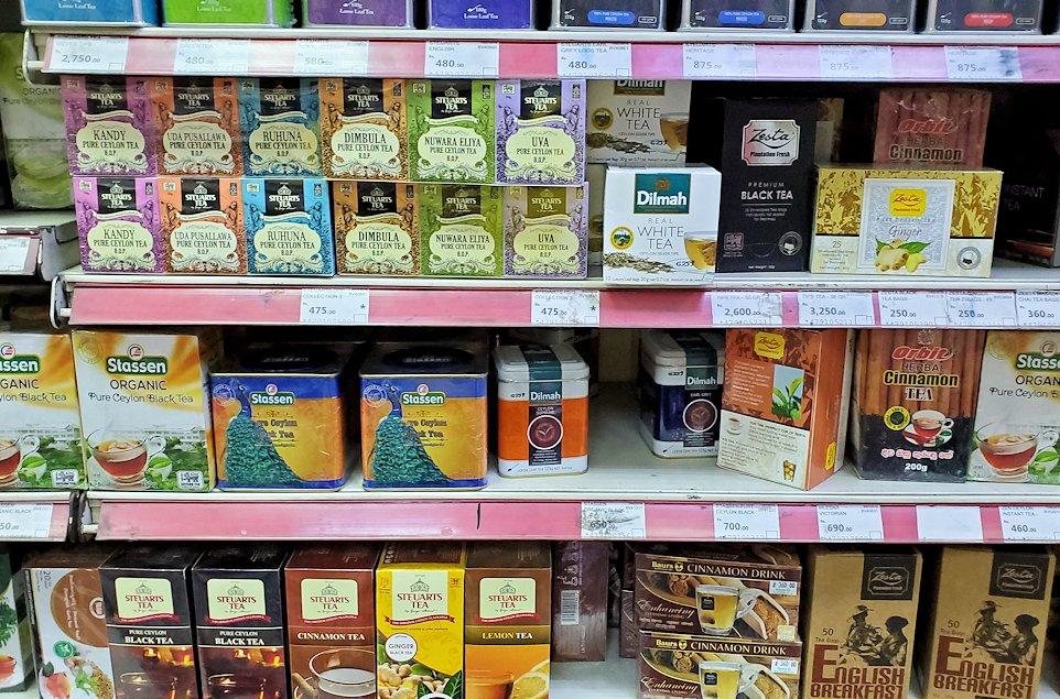 スーパー【Cargills Food City】に置かれていた、セイロン紅茶-2