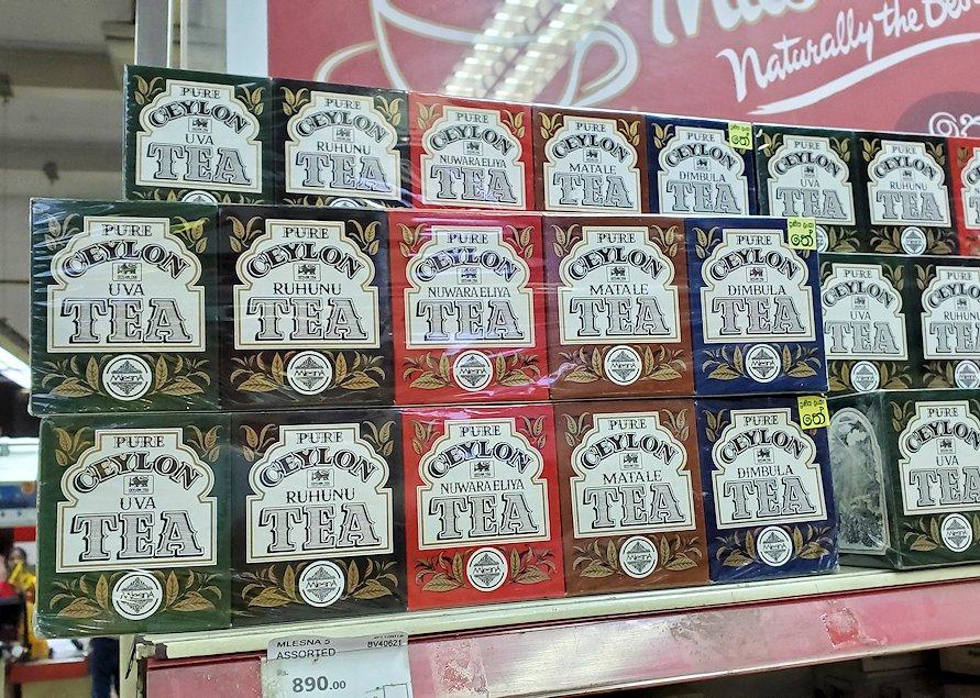 スーパー【Cargills Food City】に置かれていた、セイロン紅茶-4