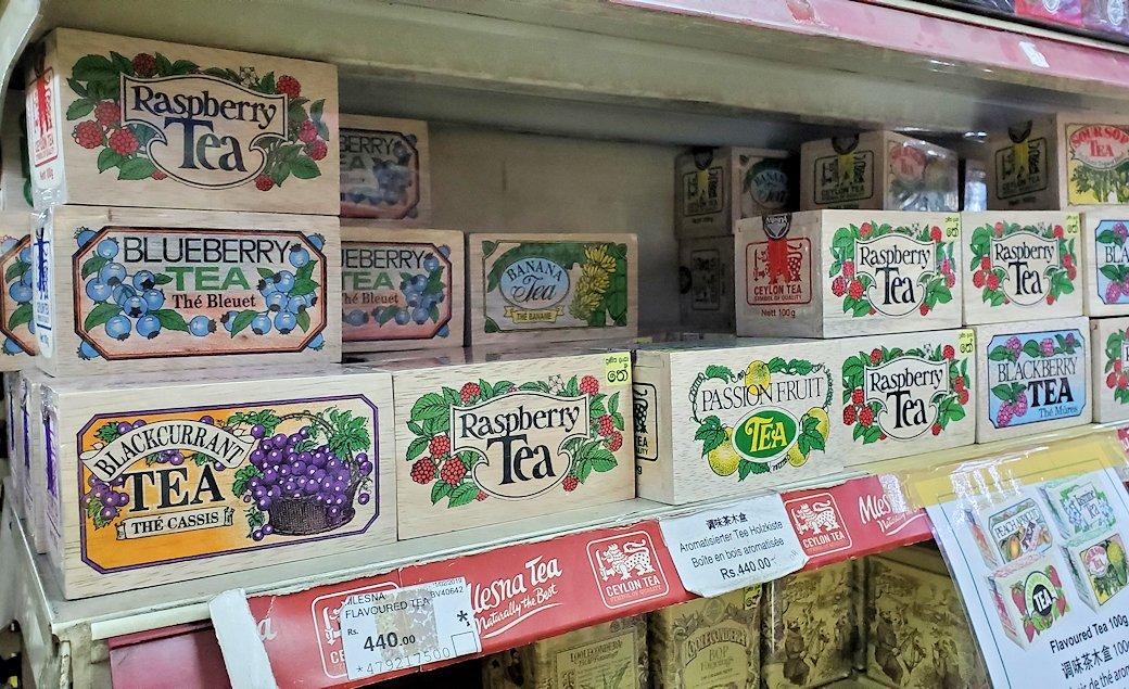 スーパー【Cargills Food City】に置かれていた、セイロン紅茶-5