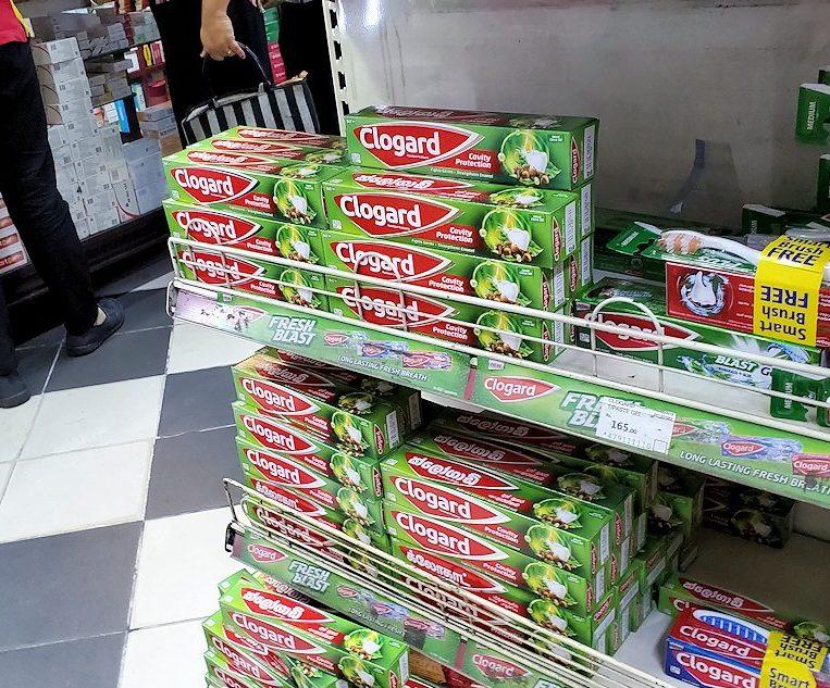 スーパー【Cargills Food City】に置かれていた、人気の歯磨き粉