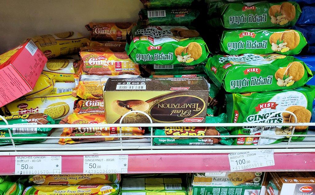スーパー【Cargills Food City】に置かれていた、シナモン入りクッキー