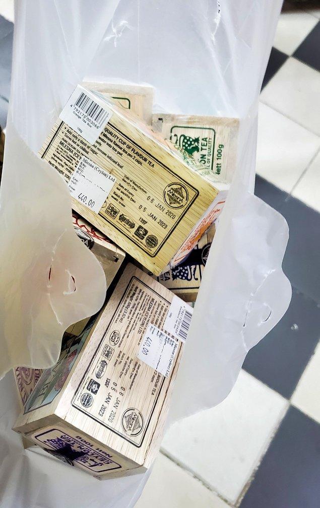 スーパー【Cargills Food City】で購入したセイロン紅茶