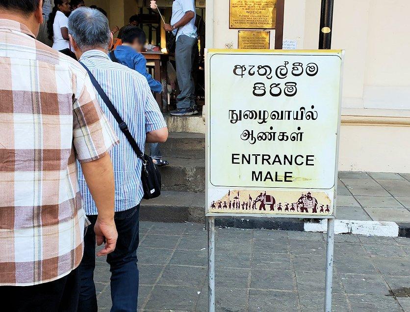 仏歯寺の入口である門にて荷物検査が行われる
