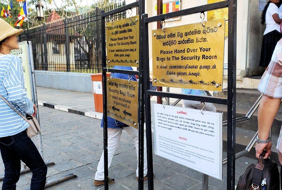 仏歯寺の入口である門にて荷物検査が行われる-2