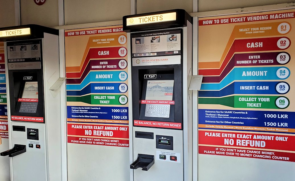 キャンディの仏歯寺の入口横に会った券売機