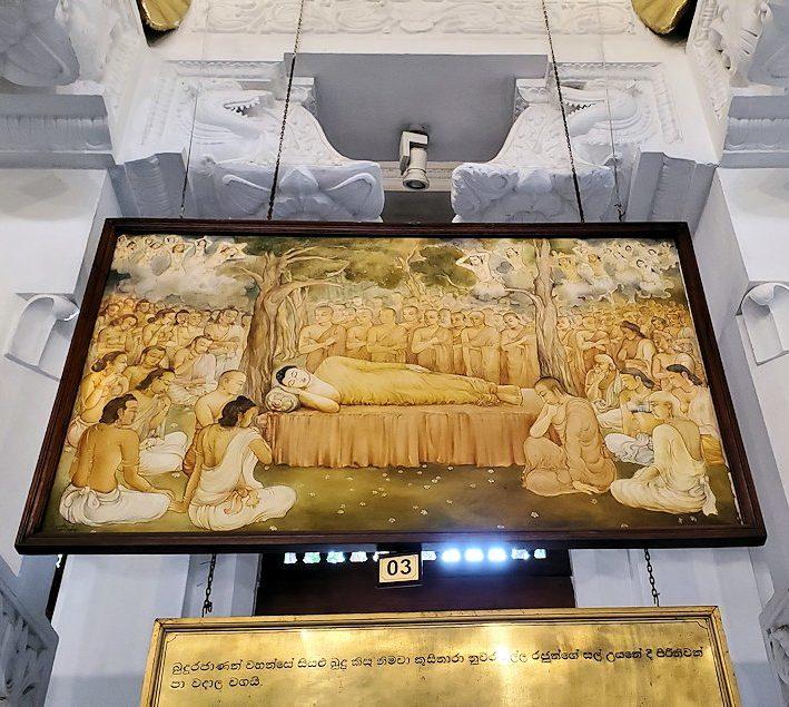 キャンディの仏歯寺の礼拝堂に飾られているお釈迦様の逸話が描かれている絵