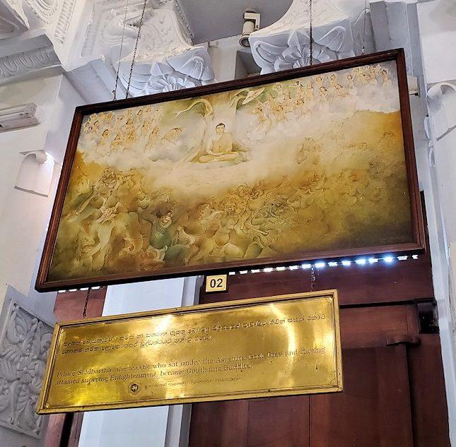 キャンディの仏歯寺の礼拝堂に飾られているお釈迦様の逸話が描かれている絵-2