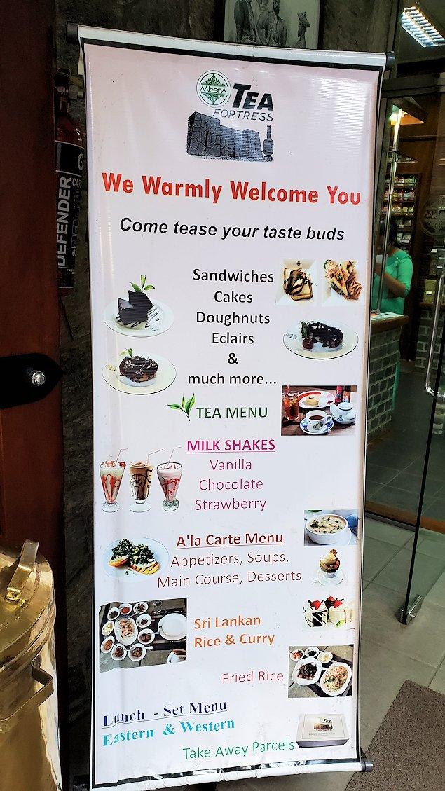 「ムレスナ・ティー」内にあるレストランの看板