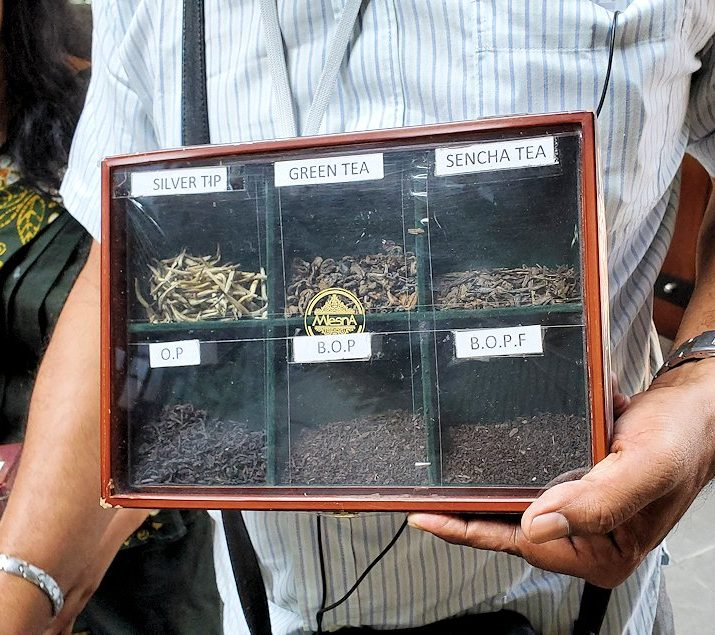 「ムレスナ・ティー」で試飲できる紅茶の葉っぱ