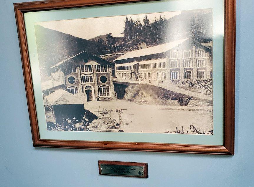 「ムレスナ・ティー」の昔の社屋の写真