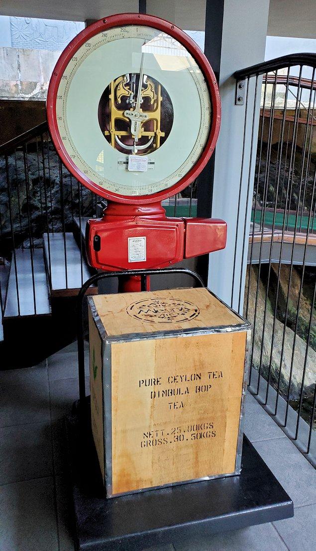 「ムレスナ・ティー」で使われている秤