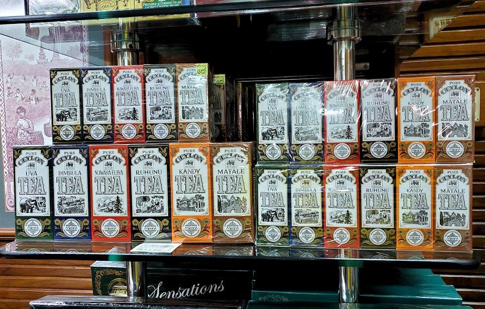 「ムレスナ・ティー」内のお店に置かれていた紅茶の商品-3