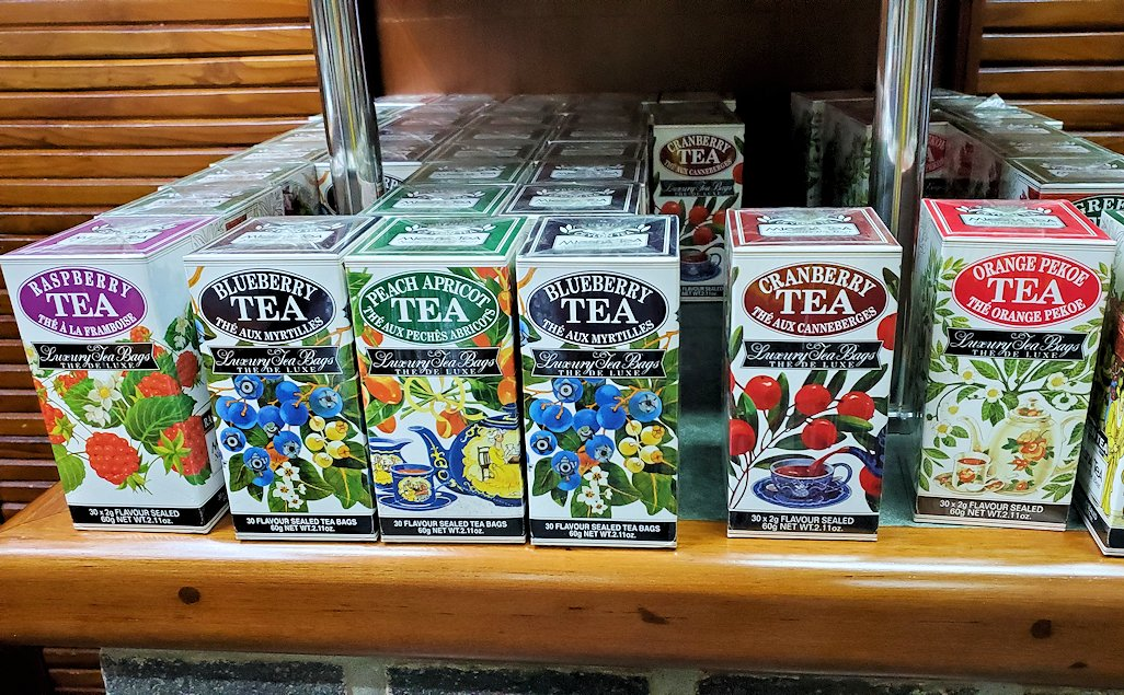 「ムレスナ・ティー」内のお店に置かれていた紅茶の商品-4