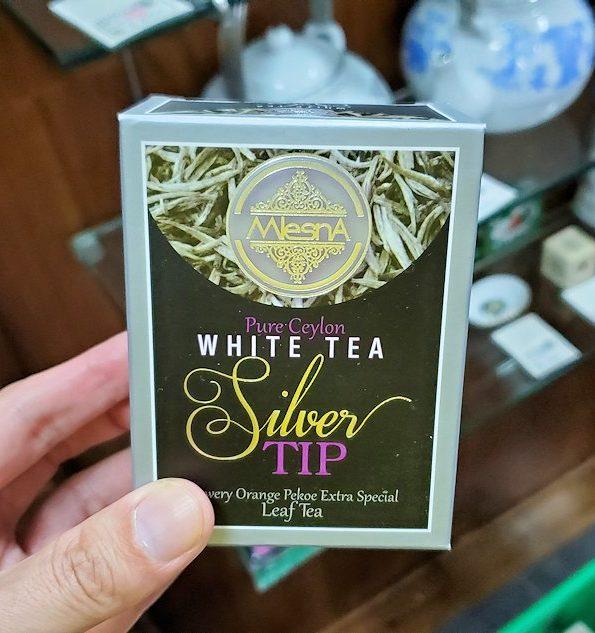 「ムレスナ・ティー」内のお店に置かれていた紅茶の高級商品