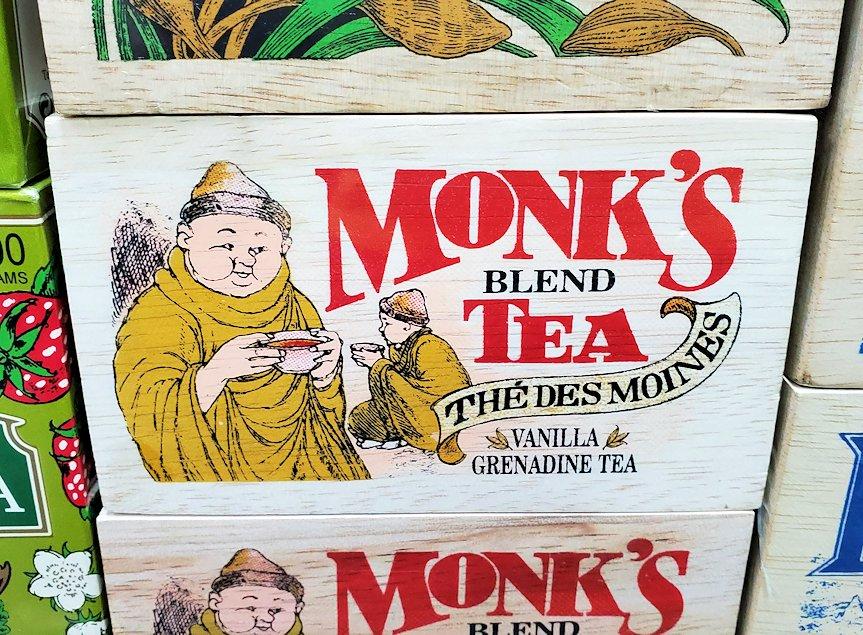 「ムレスナ・ティー(MLESNA TEA)」で売られていた、モンクティー