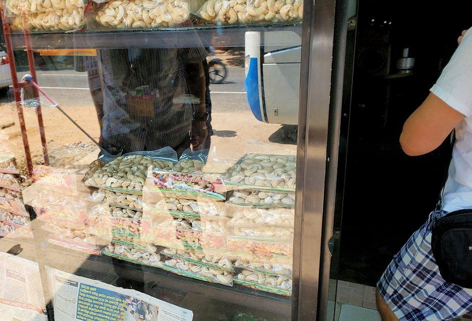 スリランカでカシューナッツ名産の地方のお店に立ち寄る