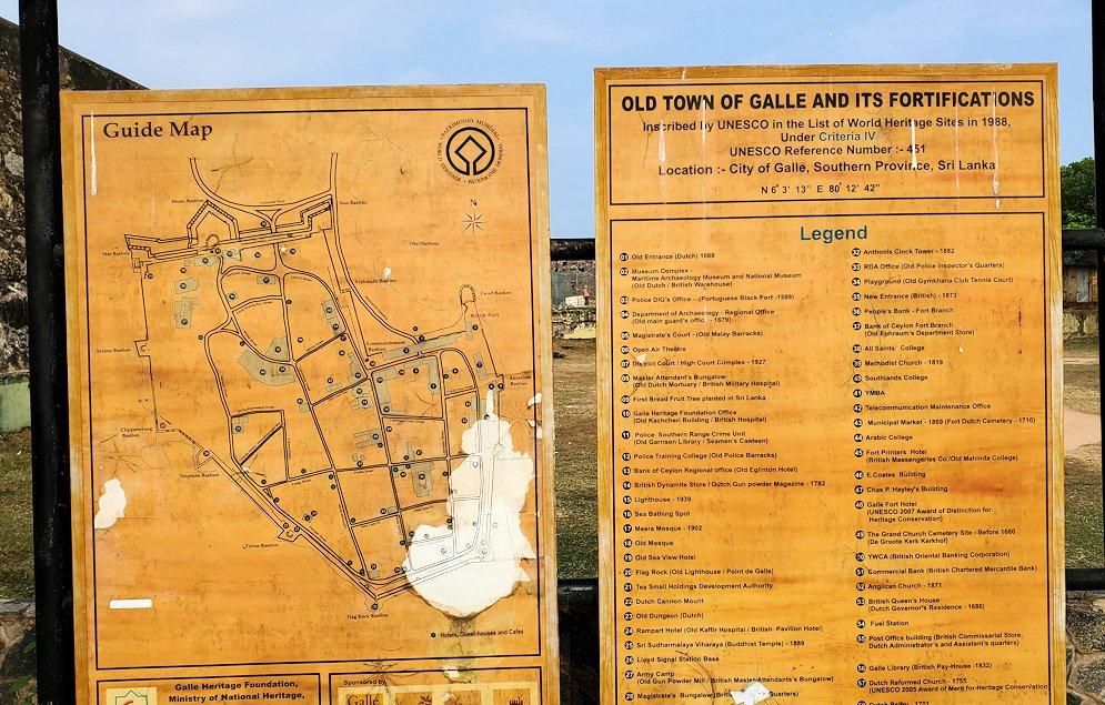 スリランカ:ゴールの旧市街地を囲む要塞跡の道にある、地図