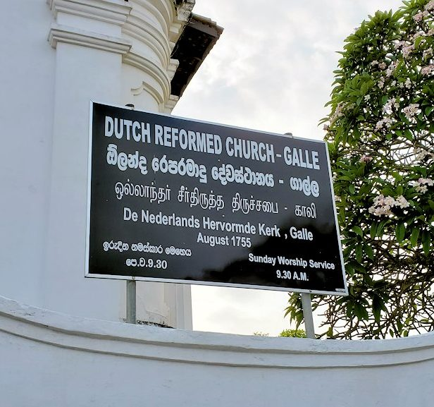 スリランカ:ゴールの旧市街地にあるオランダ教会の看板