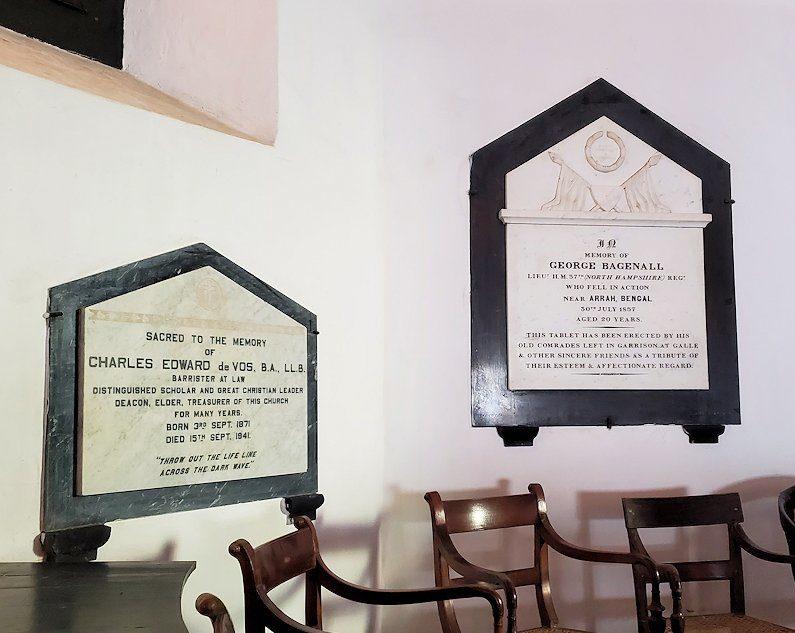 スリランカ:ゴールの旧市街地にあるオランダ教会の壁にあるイギリス人の墓石-2
