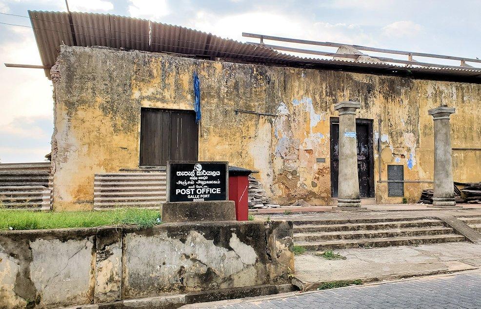 ゴールの旧市街地にあった郵便局跡の建物