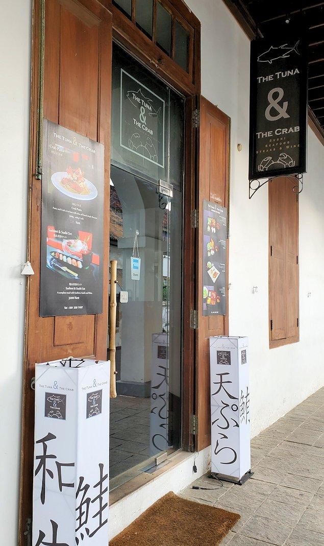 ゴールの旧市街地の建物などを見ながら進むと見えた日本食レストランの看板-2