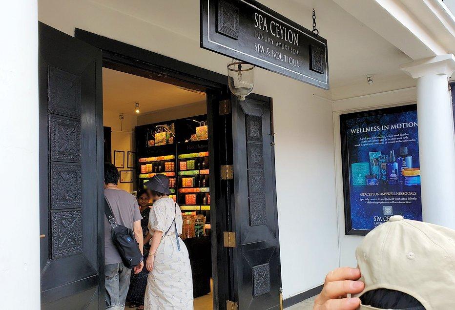 ゴールの旧市街地の道を歩いて見えた、香水などを売っているお店に入る