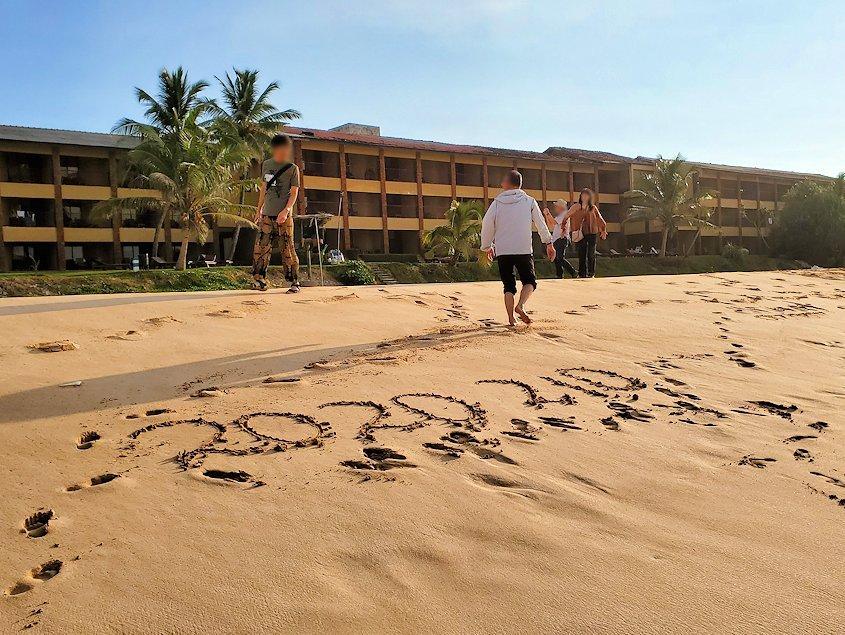 「ロング・ビーチ・リゾートホテル」のビーチに集う人達