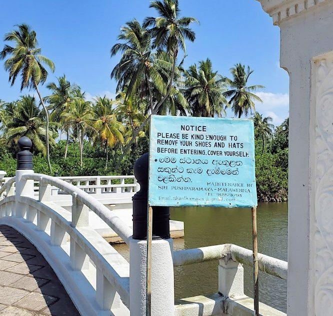 「津波本願寺仏舎」に建てられた仏像の横にあった注意書き