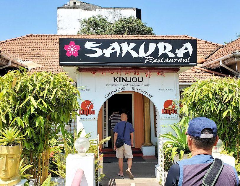 コロンボの街近くにある日本食レストランの「SAKURA(さくら)」に入る
