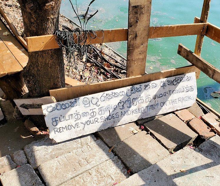 コロンボ市内にあるシーマ・マラカヤ寺院の靴置き場の案内板