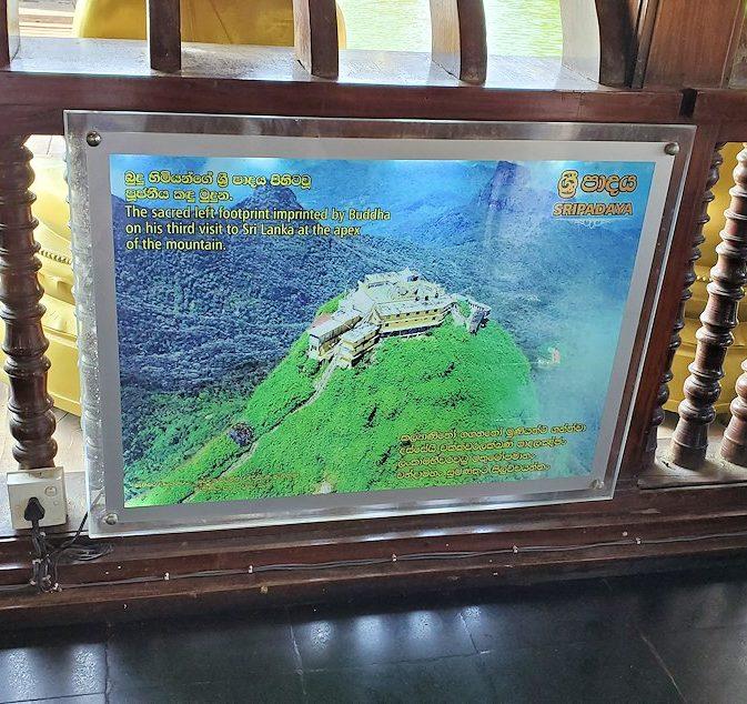 シーマ・マラカヤ寺院の本堂内の景色-2