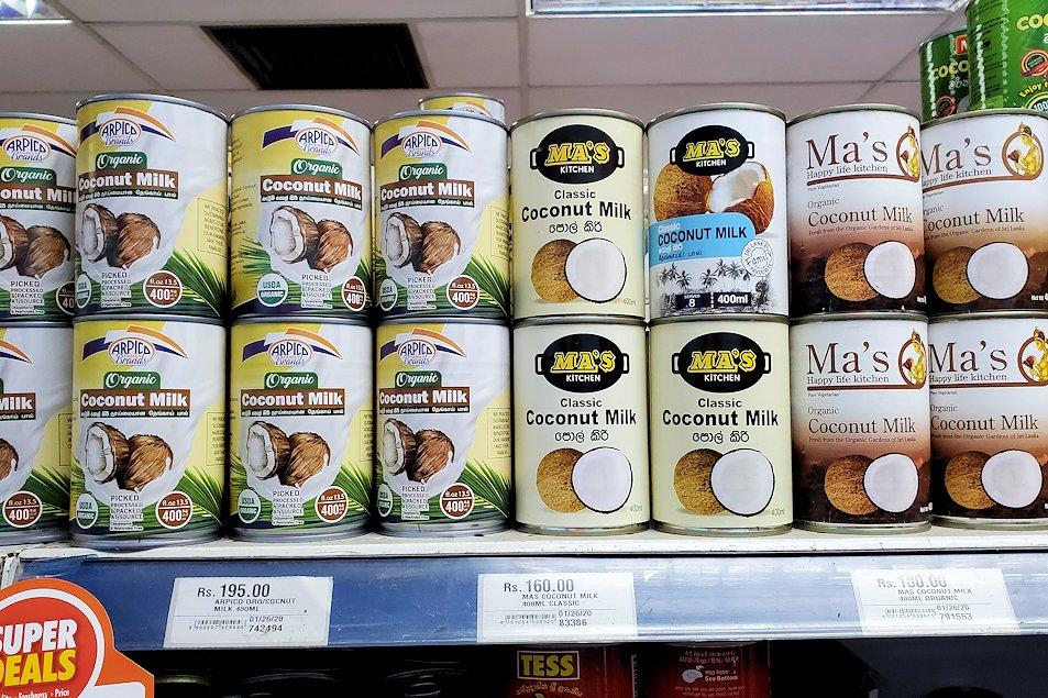 「アーピコ・スーパーマーケット」に置かれていたココナッツミルク