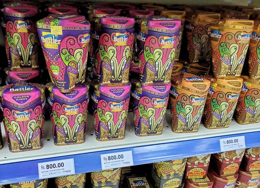 「アーピコ・スーパーマーケット」にある紅茶ゾーン