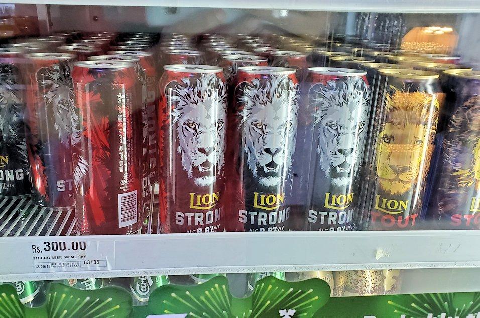 「アーピコ・スーパーマーケット」で売られていたライオンビール
