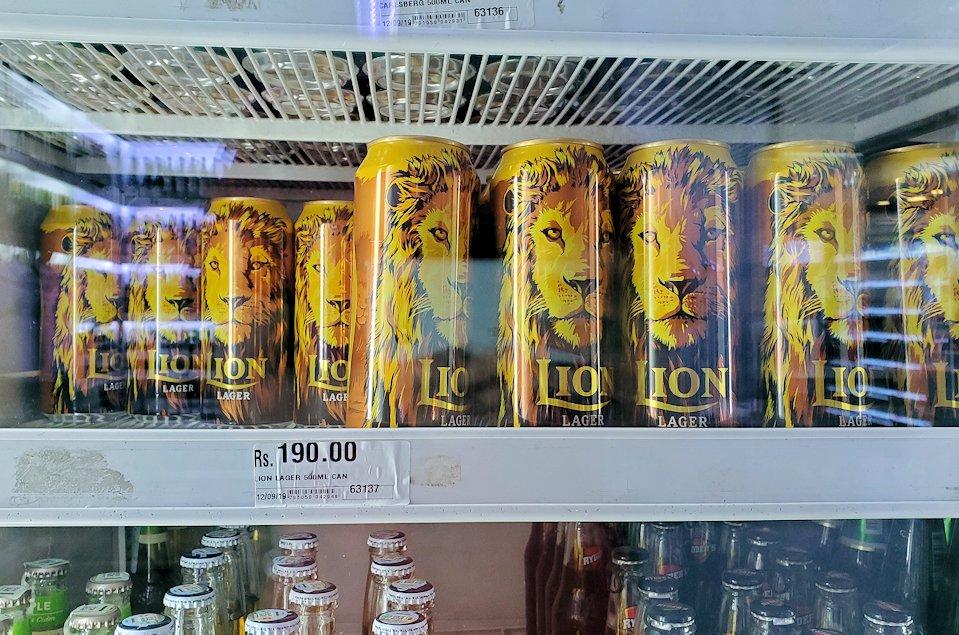 「アーピコ・スーパーマーケット」で売られていたライオンビール-2