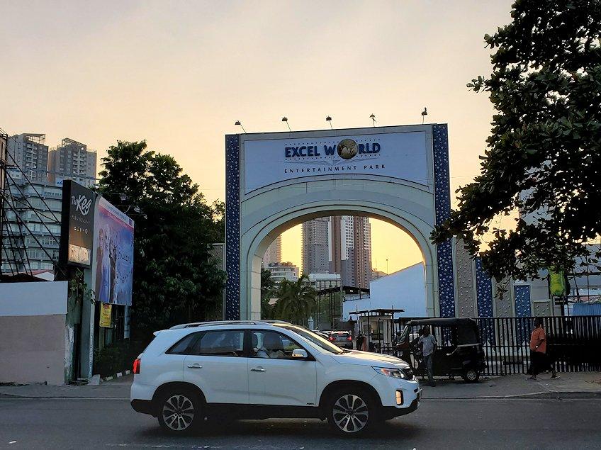 コロンボ市内にある「エンターテインメント・パーク」というテーマパーク