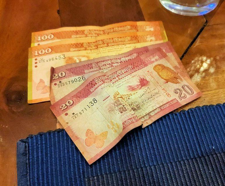 食べ物代を支払って残ったスリランカルピー