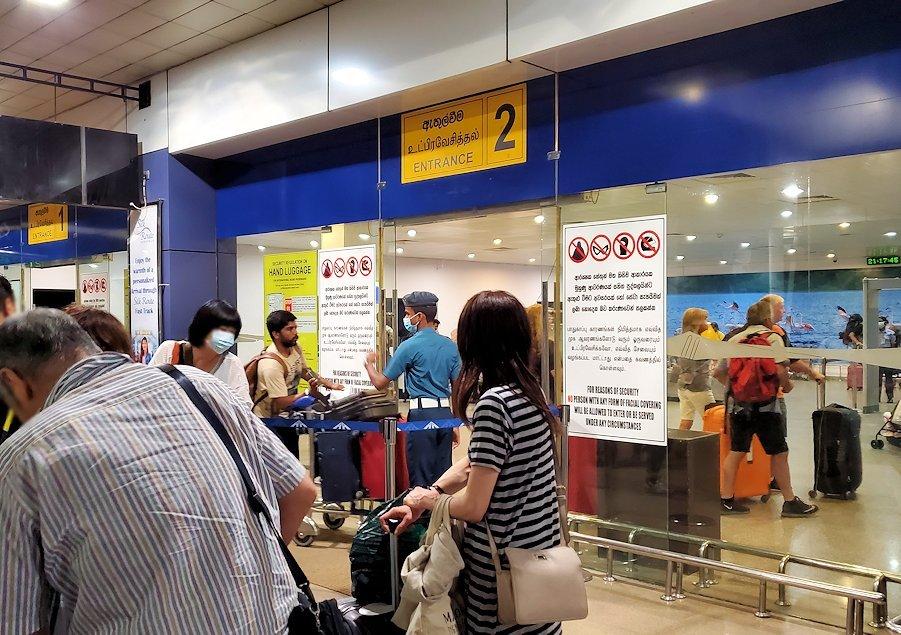 「バンダラナイケ国際空港」に入る人達