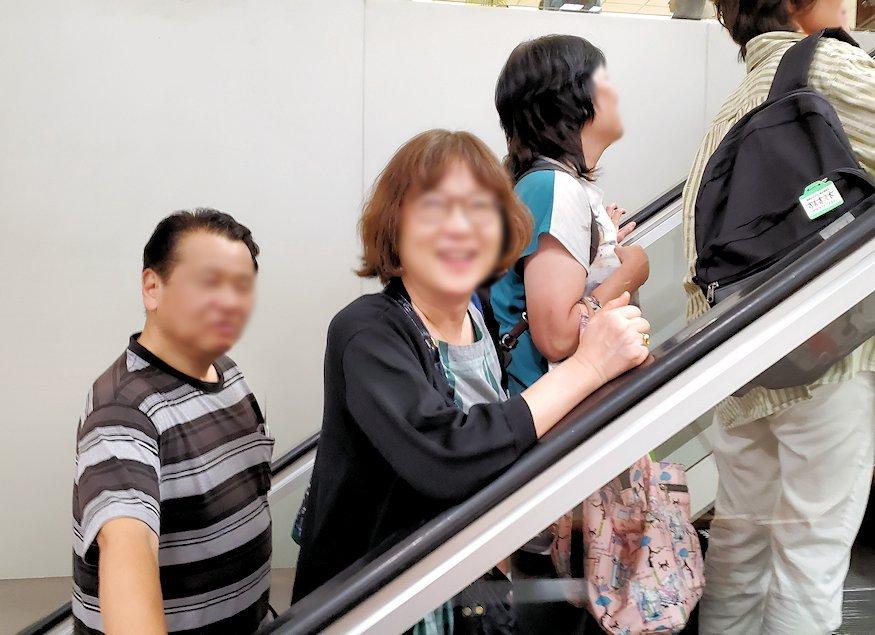 バンダラナイケ国際空港内で嬉しそうな顔をする奥様