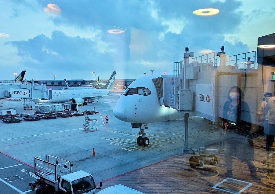 シンガポールのチャンギ空港に到着