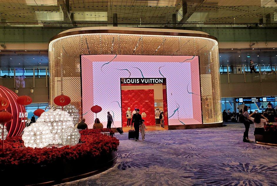 シンガポールのチャンギ空港にあるルイヴィトンの免税店