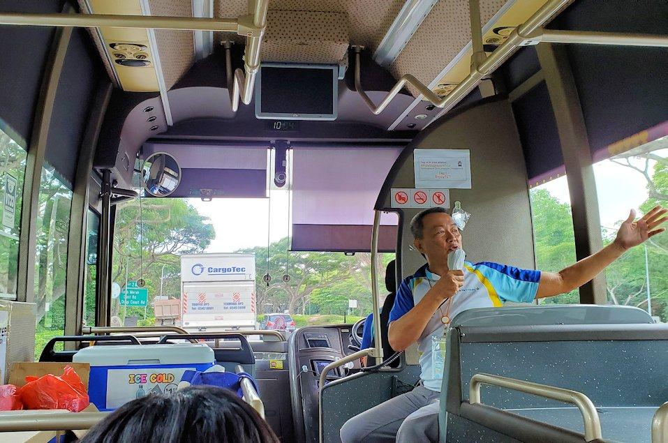 チャンギ空港の無料ツアーで乗ったバスから見えた景色-2