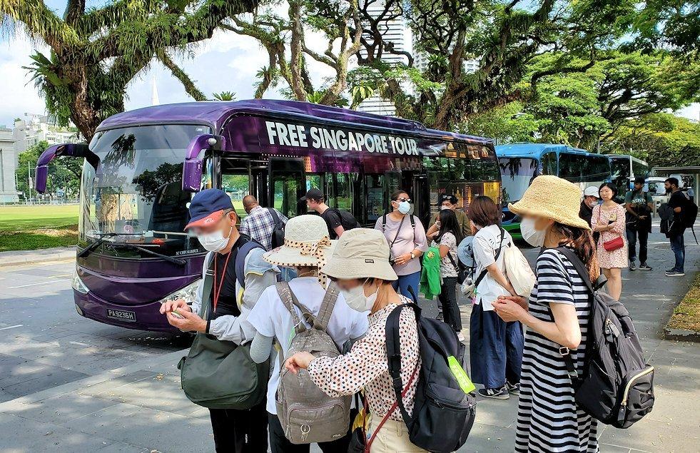 チャンギ空港の無料ツアーで乗ったバスから降りる