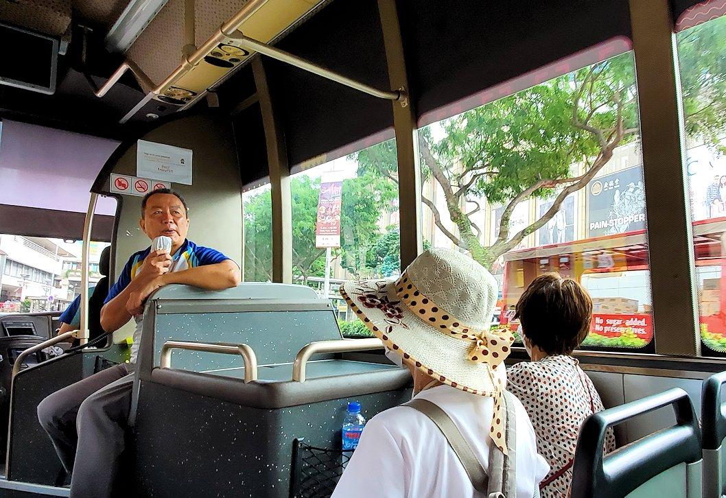 シンガポール市内を観光するバス車内