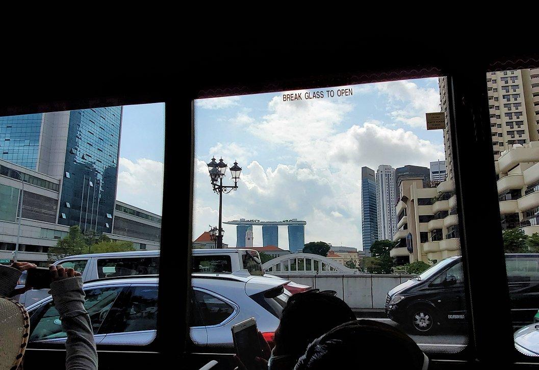 シンガポール市内を観光するバスからの景色-4