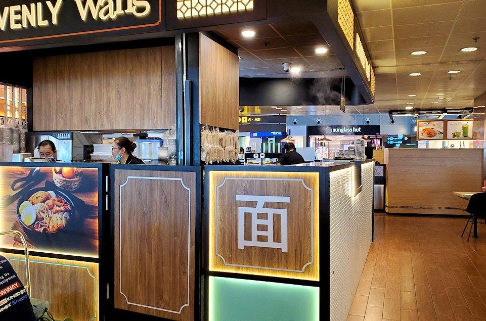 チャンギ空港にあったラーメン屋