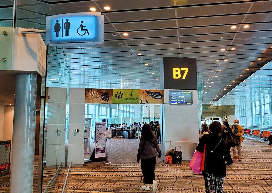 チャンギ空港内のターミナル内